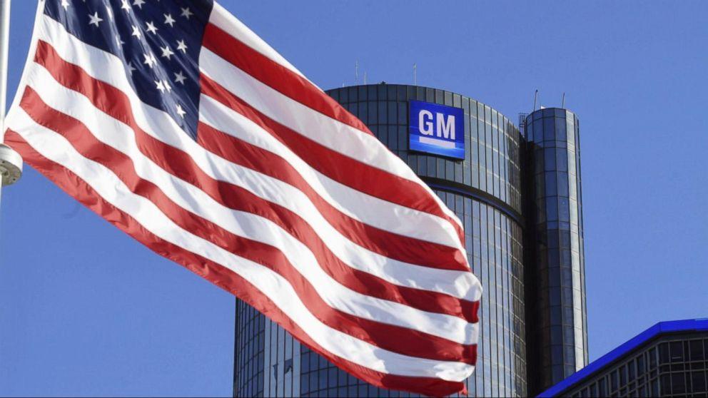 GM Loyalty
